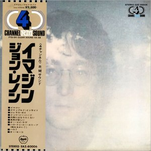 John Lennon Quad